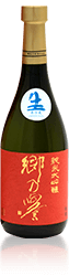 SATONOHOMARE (Red Label)