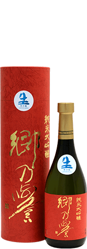 Junmai Daiginjo SATONOHOMARE (Red Label) 720ml