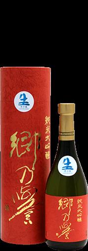 純米大吟醸酒 郷乃譽(赤ラベル) 720ml