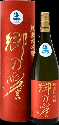 純米大吟醸酒 郷乃譽(赤ラベル) 1.8L