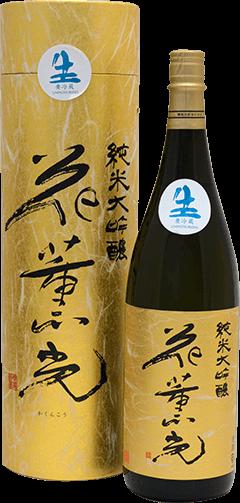 純米大吟醸酒 花薫光 1.8L
