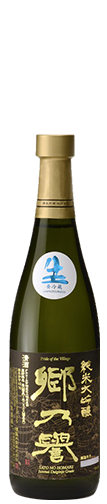 Junmai Daiginjo SATONOHOMARE (Black Label) 720ml