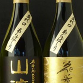 純米大吟醸酒 花薫光の垂れ口あらばしり、山渡垂れ口あらばしり、赤ラベル  発売開始致しました!