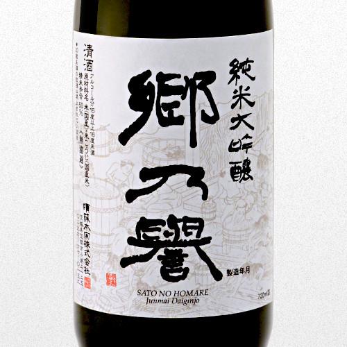 生酛、雷神、霞山、郷乃譽の其々冷やおろしが9月21日(木)発売になります。