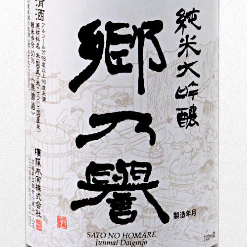 NHK文化センター水戸教室 第64回日本酒講座「日本酒と世界のチーズを楽しむ」