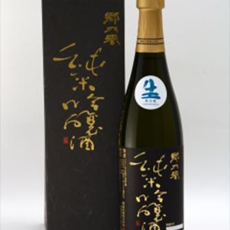 郷乃譽 純米吟醸酒(黒吟)終売のお知らせ