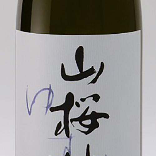 横浜高島屋 日本酒まつり5月24日(水)-29日(火)