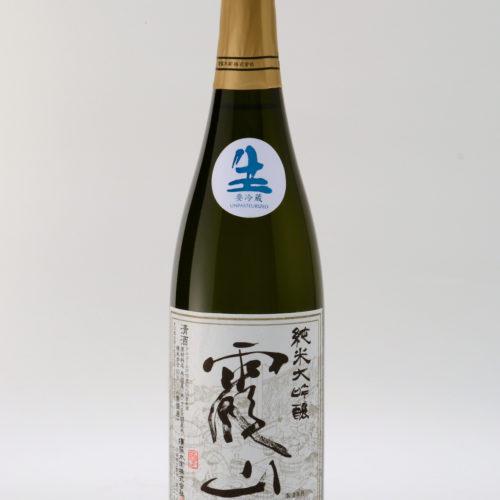 5月14日(日)三祐 日本酒の会 in名古屋