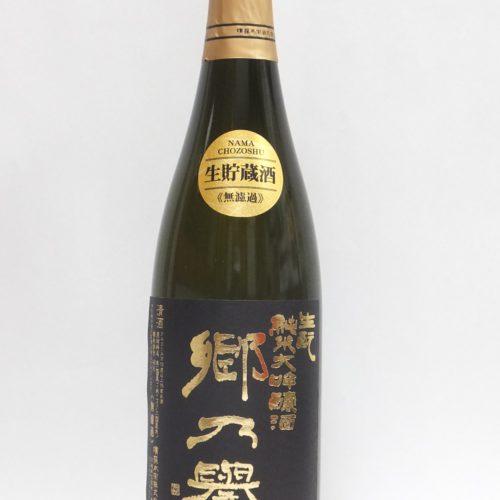大阪酒の陣2017 大阪阪急インターナショナル