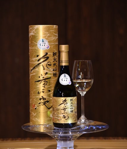 氷温貯蔵 「花薫光、山渡、郷乃譽赤ラベル」 6月20日発売になりました。