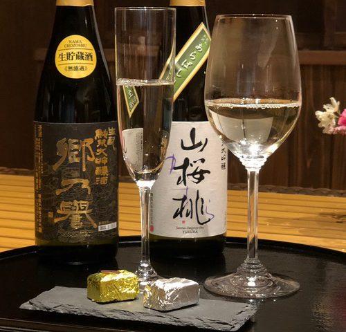 日経新聞朝刊 日本酒の魅力海外に、量おわず斬新さで挑む