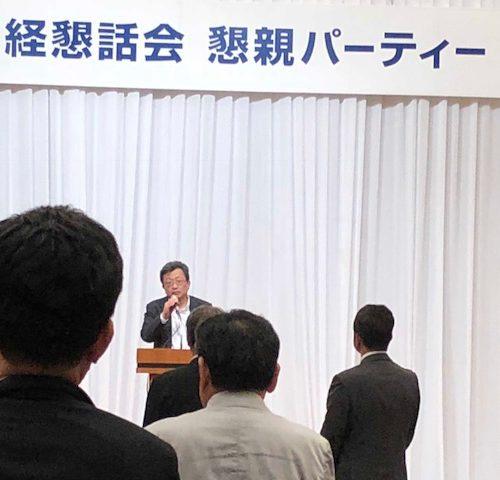 茨城日経懇話会 24周年記念
