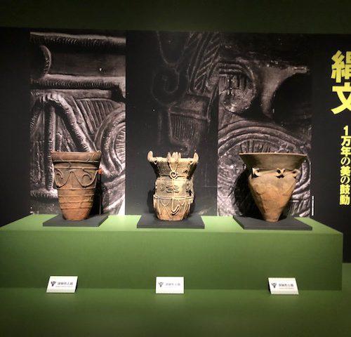 縄文 東京国立博物館 1万年の美の鼓動