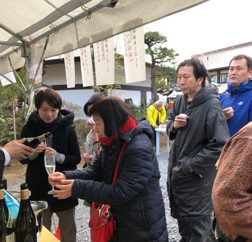 第4回 水戸の新酒まつり 2月23日(土)開催 !!