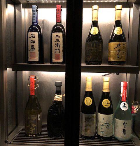 The Ritz-Carlton Tokyo ,Sudo Honke Sake Parring Event II