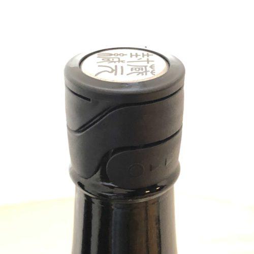 ボトルの栓が変わります。